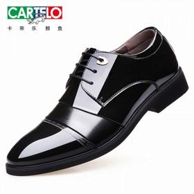 【卡帝乐鳄鱼】专柜同款英伦真皮鞋商务男士尖头皮鞋男