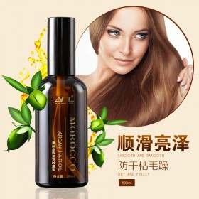 摩洛哥护发精油女烫后修复防毛躁柔顺头发改善干枯受损