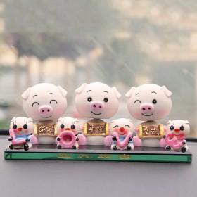 新春猪年汽车内饰品摆件网红可爱小猪摇头猪内饰摆件