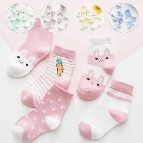 【5双装】儿童袜子清新秋冬季款卡通胡萝卜儿童袜透气
