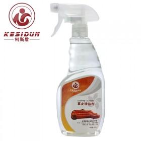 真皮皮包皮衣皮具清洗皮革护理剂皮沙发清洁剂强力去污