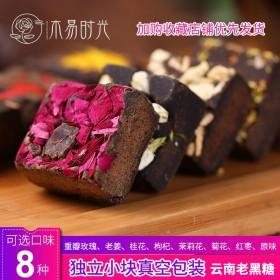 云南古法老红糖玫瑰黑糖姜茶300g痛经期必备红糖
