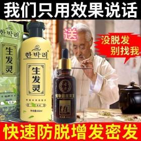 生姜洗头发洗发水育发液洗头膏女男士