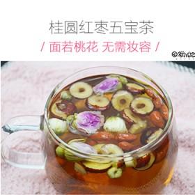 桂圆红枣枸杞五宝茶补气血