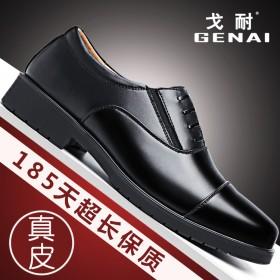 沃尔玛线下供给鞋,真牛皮,真皮 中年皮鞋