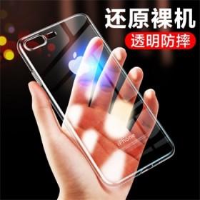 苹果手机壳透明防摔硅胶