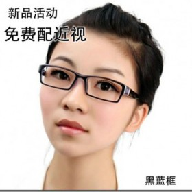 【包邮】下单免费配防蓝光近视镜男女商务眼镜