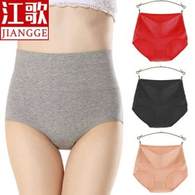江歌3条95%棉女士高腰内裤纯色棉质性感三角裤头