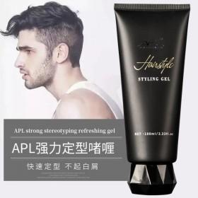 男士专用速干啫喱膏强力定型手抓造型发蜡清爽持久油头
