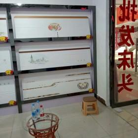 厂家直销吸塑木皮床头质保五年款式可选出厂价格