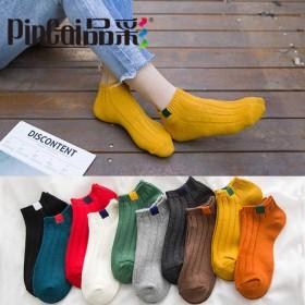 【8双装】袜子女生船袜夏季薄款袜子浅口糖果色低帮短