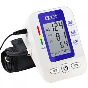 家用臂式充电子量血压计测量仪器老人医用高精准语音