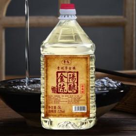 贵州酱香型纯粮白酒十斤桶装酒【5000ml】大桶装