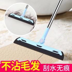 浴室卫生间扫地笤帚刮水器地刮拖地神器懒人魔法扫把