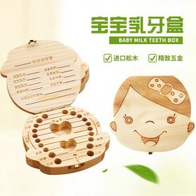 乳牙盒男女孩牙齿储存盒儿童胎毛收纳盒实木牙屋