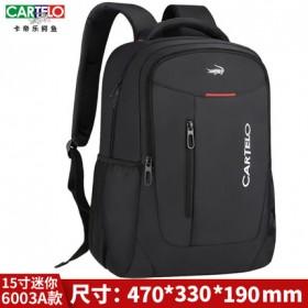 旅行男士背包大容量书包商务双肩包男 中学生女电脑包