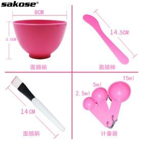 面膜碗diy美容院用品面膜碗套装化妆六件套塑料面膜
