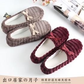 孕妇坐月子鞋包跟拖鞋