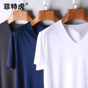 男士短袖冰丝t恤韩版大码纯色无痕打底衫V领速干上衣