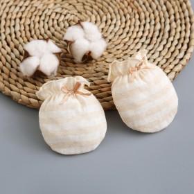 婴儿防抓手套新生儿0-3-6个月薄款透气护手套纯棉