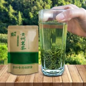 【包邮】贵州绿茶2018新茶湄潭毛峰