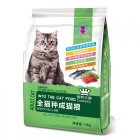 千爱万宠成猫粮1.5kg深海鱼味全猫种成猫通用天然