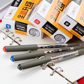 白雪PVN-166直液式走珠笔学生办公中性笔水性笔