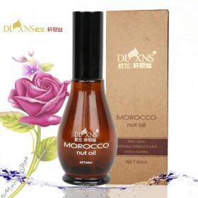 摩洛哥护发精油男女士免洗护发素卷发修护防毛躁滋润柔