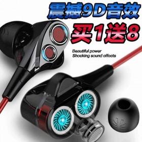 双动圈耳机线oppo华为vivo入耳式重低音手机电