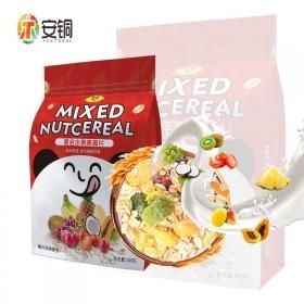 水果麦片营养燕麦片即食代餐坚果谷物冲饮非脱脂免煮早