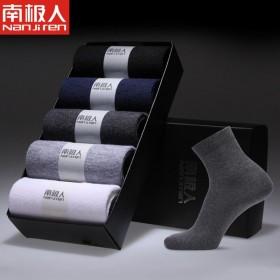 南极人5双男士棉袜四季纯色中筒袜商务休闲纯棉袜子