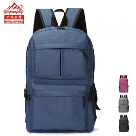 双肩背包男士双肩包韩版潮流旅行包休闲女学生书包