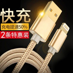 2条装 1米手机数据线安卓苹果