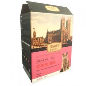 猫粮 宠物猫粮 2kg 深海鱼味 猫咪 通用型