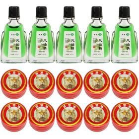 【5瓶风油精10瓶清凉油】风油精清凉油清凉药万金油