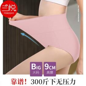 超大码内裤女200斤胖mm纯棉高腰加肥加大三角内裤