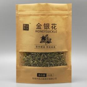 金银花茶小袋装去火茶清火特级散装泡水可搭配组合菊花