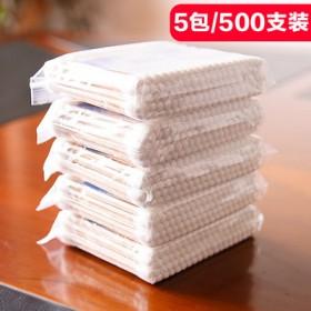 【500支】棉签棉花棒清洁棉棒化妆棉无菌棉棒卸妆棉