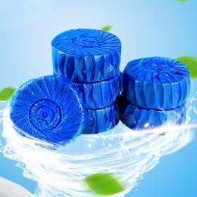 【20枚】蓝泡泡马桶清洁剂洁厕剂除臭剂洁厕灵除臭球