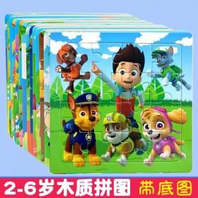 91620片木质拼图玩具小猪佩奇幼儿童宝宝早教益智