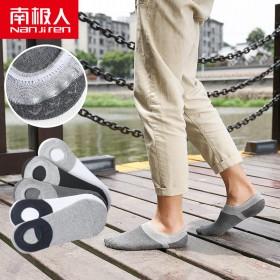 南极人5双春季新款隐形袜男士纯棉短袜夏季船袜商务简