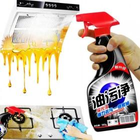 油污净油烟机清洗剂油烟净 去油污清洁剂厨房神器