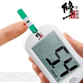 修正血糖测试仪糖尿病家用测血糖的仪器医用精准血糖测