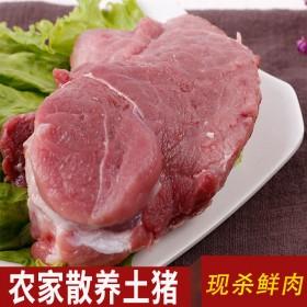 东北农家五花肉猪 散养土猪肉野猪肉 农家现杀新鲜