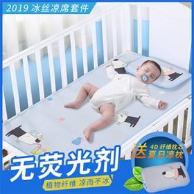 婴幼儿童床冰丝卡通子  幼儿园软席 可水洗机洗