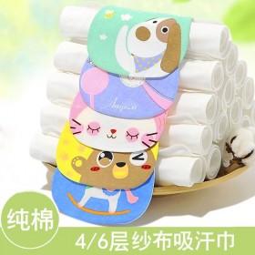 【三条装】幼儿园宝宝吸汗巾儿童纯棉垫背巾隔汗巾