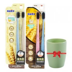 青蛙王子麦粒炭素牙刷小麦创意超细软毛竹炭4支送杯子
