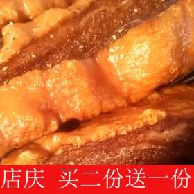 抖音同款黄金脆皮烤肉脆皮烤五花肉熟食即食真空香辣猪