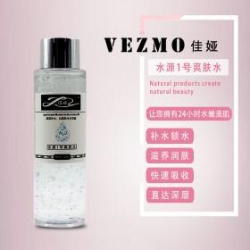 佳娅新品小分子玻尿酸爽肤水滋润保湿补水美肤锁水