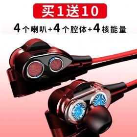 双动圈入耳式重低音oppo华为vivo原装耳机线子